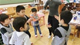 ★高階幼稚園@川越・ふじみ野CIMG7725