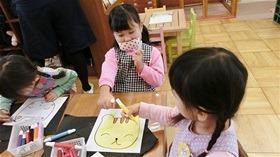 ★高階幼稚園@川越・ふじみ野CIMG7767