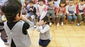 ★高階幼稚園@川越・ふじみ野CIMG7889