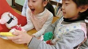 ★高階幼稚園@川越・ふじみ野CIMG8190