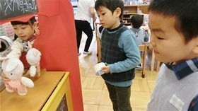 ★高階幼稚園@川越・ふじみ野CIMG8206