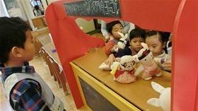 ★高階幼稚園@川越・ふじみ野CIMG8211