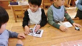 ★高階幼稚園@川越・ふじみ野CIMG8219