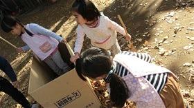 ★高階幼稚園@川越・ふじみ野CIMG8347