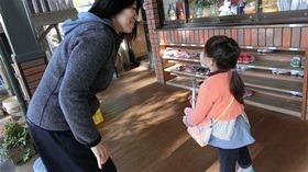 ★高階幼稚園@川越・ふじみ野CIMG8415