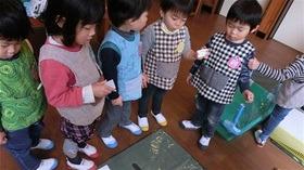 ★高階幼稚園@川越・ふじみ野CIMG9228