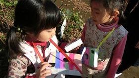 ★高階幼稚園@川越・ふじみ野CIMG9478