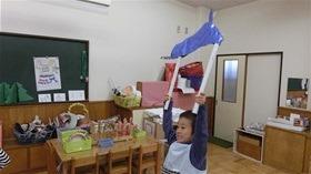 ★高階幼稚園@川越・ふじみ野CIMG9613
