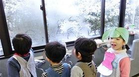★高階幼稚園@川越・ふじみ野CIMG9689