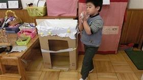 ★高階幼稚園@川越・ふじみ野CIMG9981