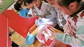 ★高階幼稚園@川越・ふじみ野CIMG1113