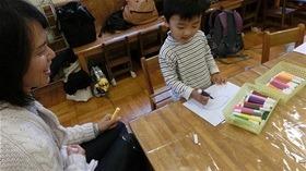 ★高階幼稚園@川越・ふじみ野CIMG1177