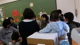 ★幼稚園@川越市・ふじみ野市・さいたま市CIMG1537