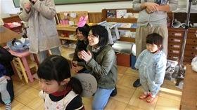 ★幼稚園@川越市・ふじみ野市・さいたま市CIMG1612