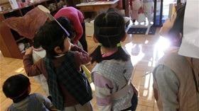 ★幼稚園@川越市・ふじみ野市・さいたま市CIMG1624