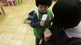 ★幼稚園@川越市・ふじみ野市・さいたま市CIMG1832
