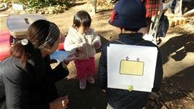 ★幼稚園@川越市・ふじみ野市・さいたま市CIMG2245