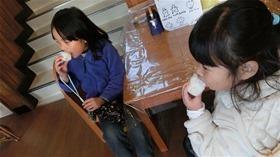 ★幼稚園@川越市・ふじみ野市・さいたま市CIMG2642