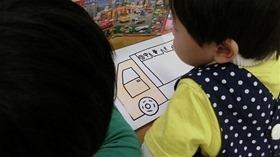 ★幼稚園@川越市・ふじみ野市・さいたま市CIMG2904