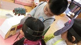 ★幼稚園@川越市・ふじみ野市・さいたま市CIMG2930