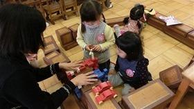 ★幼稚園@川越市・ふじみ野市・さいたま市CIMG3040