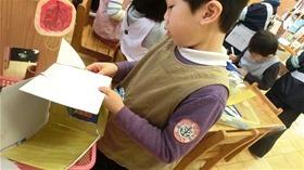 ★幼稚園@川越市・ふじみ野市・さいたま市CIMG3071