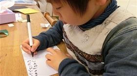 ★幼稚園@川越市・ふじみ野市・さいたま市CIMG3077