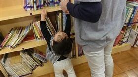 ★幼稚園@川越市・ふじみ野市・さいたま市CIMG3084
