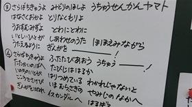 ★幼稚園@川越市・ふじみ野市・さいたま市CIMG3131