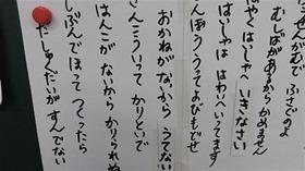 ★幼稚園@川越市・ふじみ野市・さいたま市CIMG3136