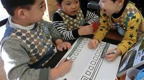 ★幼稚園@川越市・ふじみ野市・さいたま市CIMG3192 - コピー