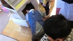 ★幼稚園@川越市・ふじみ野市・さいたま市CIMG3263