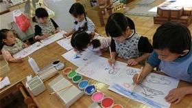 ★幼稚園@川越市・ふじみ野市・さいたま市CIMG3462