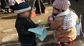 ★幼稚園@川越市・ふじみ野市・さいたま市CIMG3686