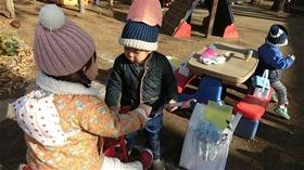 ★幼稚園@川越市・ふじみ野市・さいたま市CIMG3687