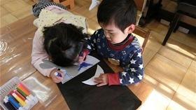 ★幼稚園@川越市・ふじみ野市・さいたま市CIMG3732