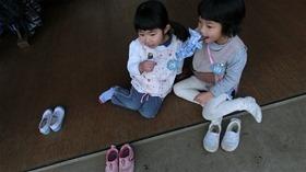 ★幼稚園@川越市・ふじみ野市・さいたま市CIMG4010