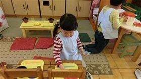 ★幼稚園@川越市・ふじみ野市・さいたま市CIMG4325