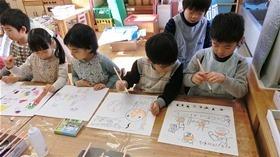 ★幼稚園@川越市・ふじみ野市・さいたま市CIMG4479