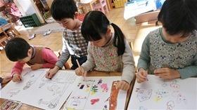 ★幼稚園@川越市・ふじみ野市・さいたま市CIMG4484