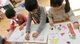 ★幼稚園@川越市・ふじみ野市・さいたま市CIMG4488