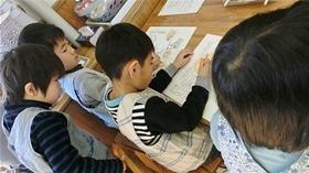 ★幼稚園@川越市・ふじみ野市・さいたま市CIMG4493