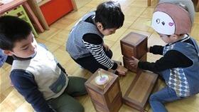★幼稚園@川越市・ふじみ野市・さいたま市CIMG4949