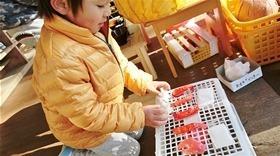 ★幼稚園@川越市・ふじみ野市・さいたま市CIMG4980