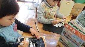 ★幼稚園@川越市・ふじみ野市・さいたま市CIMG5003