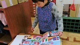 ★幼稚園@川越市・ふじみ野市・さいたま市CIMG5021