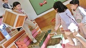 ★幼稚園@川越市・ふじみ野市・さいたま市CIMG5031