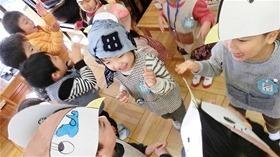 ★幼稚園@川越市・ふじみ野市・さいたま市CIMG5079