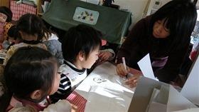 ★幼稚園@川越市・ふじみ野市・さいたま市CIMG5208