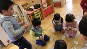 ★幼稚園@川越市・ふじみ野市・さいたま市CIMG5251